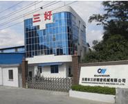 C型高速沖床45T解決產品精度-沈陽鵬立達公司